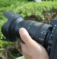 camera_s